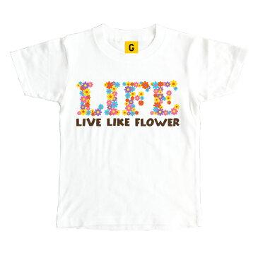 誕生日 1歳 女 男 Live Like Flower誕生日 プレゼント お祝い キッズ Tシャツ おもしろTシャツ メッセージtシャツ 誕生日プレゼント 女性 男性 女友達 おもしろ プレゼント ギフト GIFTEE