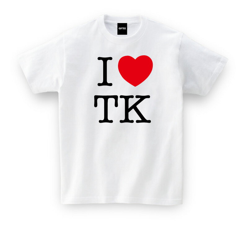tシャツ メンズ お土産 ご当地Tシャツ 東京 I ラブ TK アイラブ東京 おもしろTシャツ メッセージtシャツ t shirts tsyatu おもしろ プレゼント ギフト GIFTEE