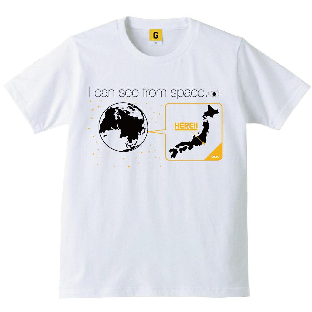 東京都 お土産 ご当地 Tシャツ 東京 HERE5401 ホワイト ブラック おもしろTシャツ 誕生日プレゼント 女性 男性 女友達 おもしろ プレゼント GIFTEE