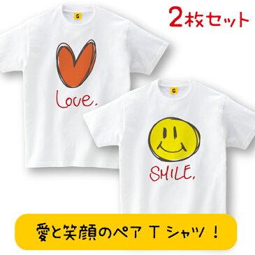 親子 ペアルック ペアtシャツ お揃い プレゼント LOVE & SMILE HAPPYペア TEE! 親子ペアTシャツ 子供 妻 GIFTEE おもしろTシャツ
