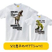 Tシャツ ティラノサウルスアッシュ プレゼント