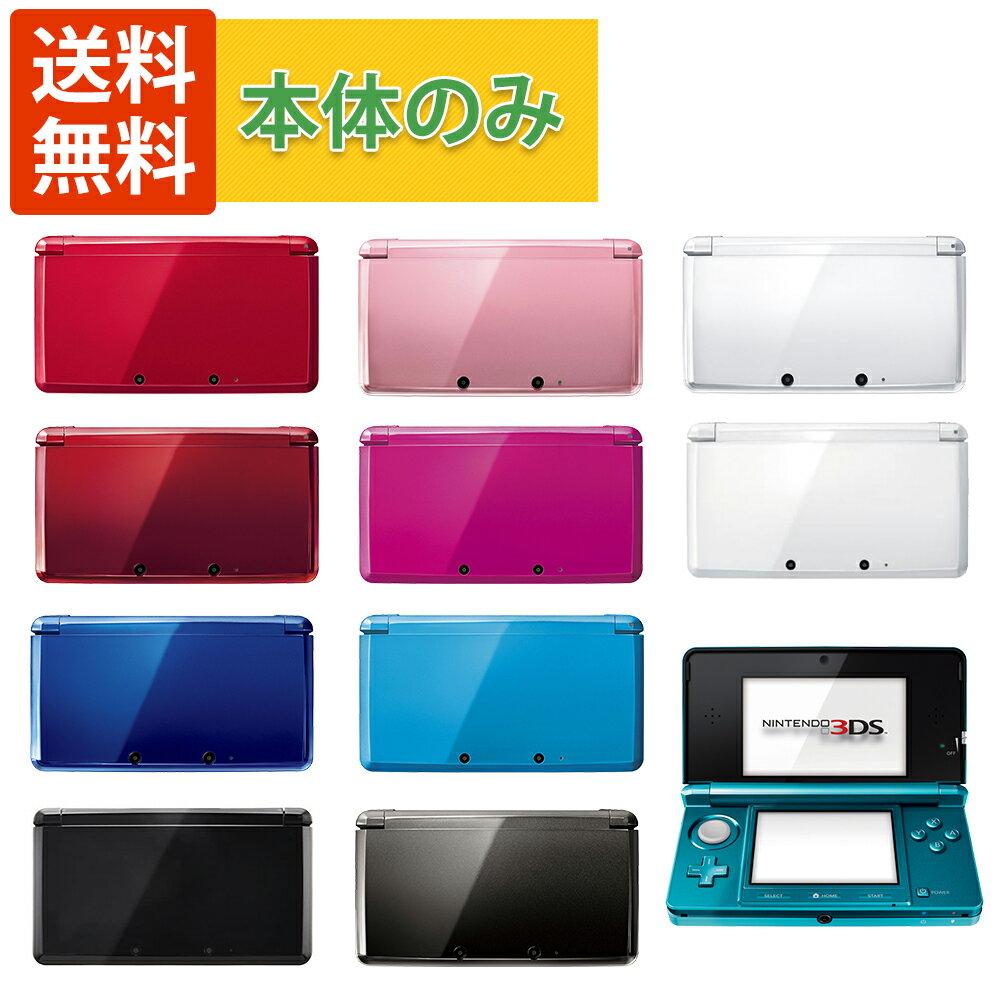 Nintendo 3DS・2DS, 3DS 本体 303DS Nintendo