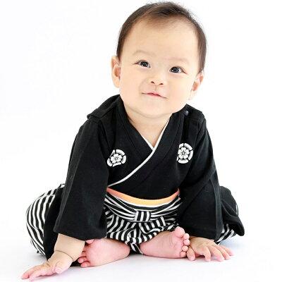 赤ちゃん用着物羽織袴ロンパース