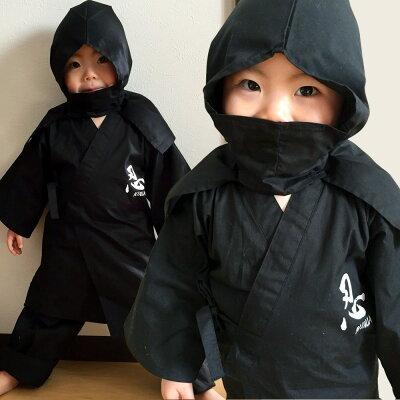 忍者衣装・忍者スーツ・忍者服(忍者コスチューム)