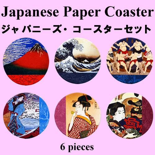 Ukiyo-e coaster set 6 piece
