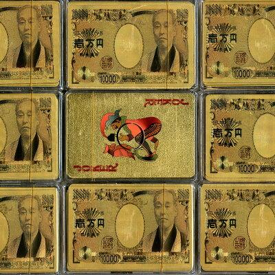黄金に輝く壱萬円札トランプ
