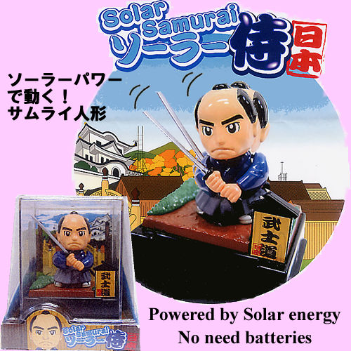 Solar-powered Samurai dolls
