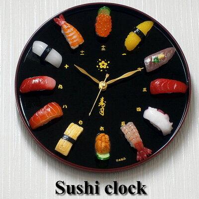 寿司時計・壁掛け式