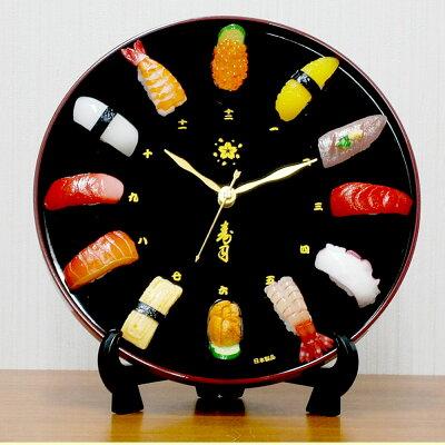 寿司時計・置時計