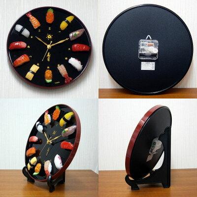 食品サンプル寿司時計