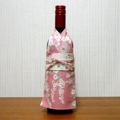 着物ボトルカバー着物ボトルウェア桜