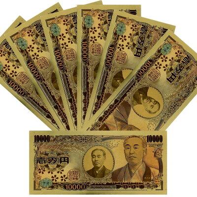 黄金に輝く一万円札マグネット