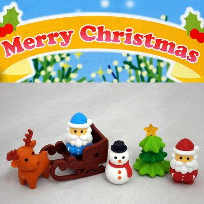 クリスマスフィギュア消しゴム