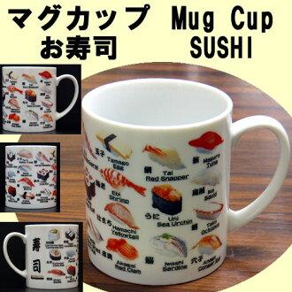 Japanese pattern mugs sushi