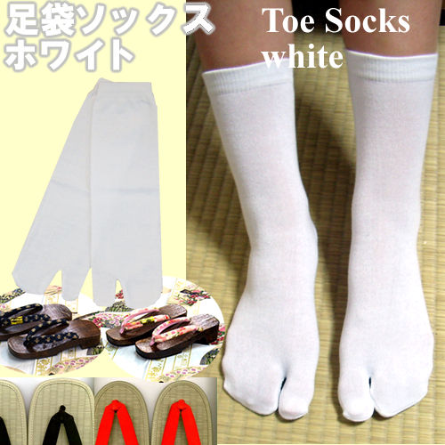 Tabi socks white