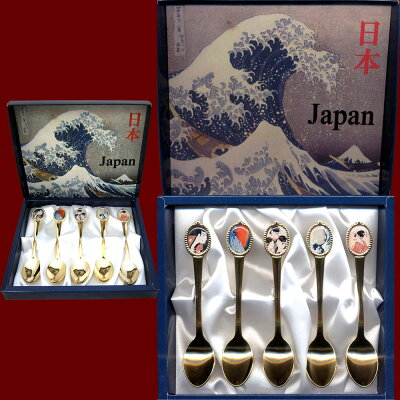 日本のアートスプーン5本セット浮世絵