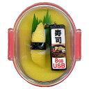 お寿司のUSBメモリーおみやげセット 数の子 8GB【USB】【お寿司グッズ】【日本のお土産】【外国へのお土産】【ホームステイのおみやげ】【日本土産】