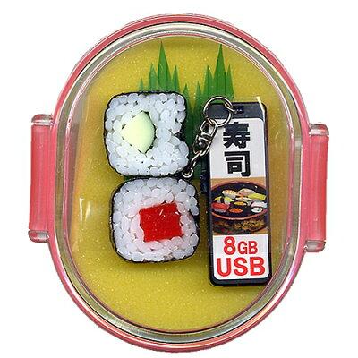 お寿司のUSBメモリーおみやげセットてっかとかっぱ