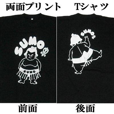 おもしろTシャツSUMO相撲黒