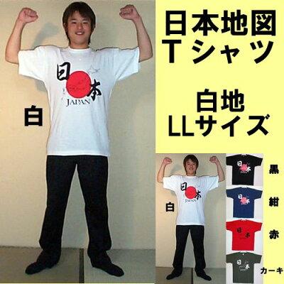 外国人向けおみやげTシャツ日本地図白LL