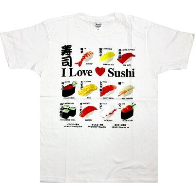 アイラブ寿司TシャツS・M・Lサイズ