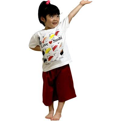アイラブ寿司Tシャツ子供用