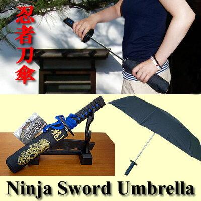 忍者刀傘(折りたたみ式)