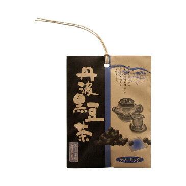 景品 記念品 ノベルティ フード食品ギフト雑貨 丹波黒豆茶2包(紙袋入)