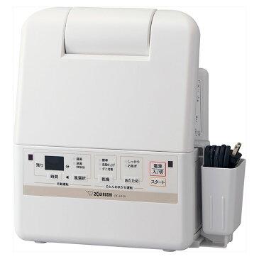 景品 乾燥機 RF-EA20-WA / 同行発送で送料無料 象印 ふとん乾燥機 RF-EA20-WA忘年会 新年会 人気商品 家電