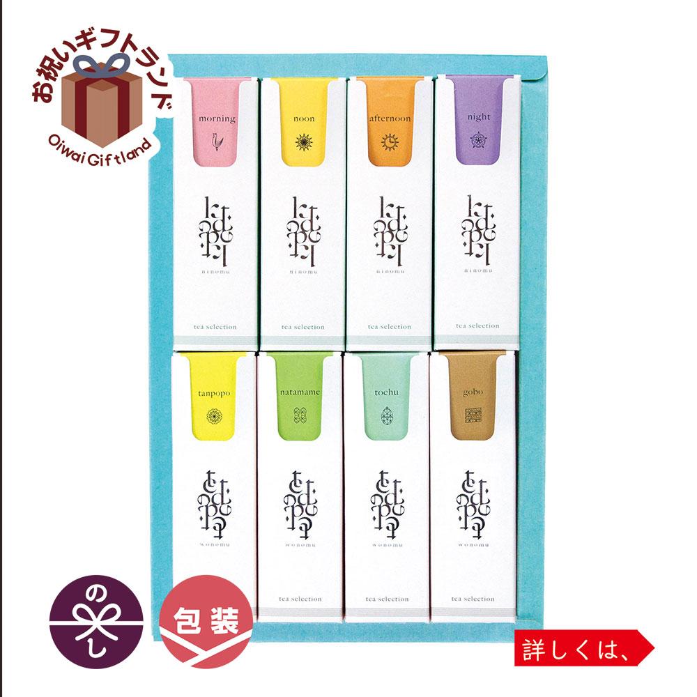 茶葉・ティーバッグ, 紅茶  7OFF 126 CHA-30 CHAnomu CHA-30