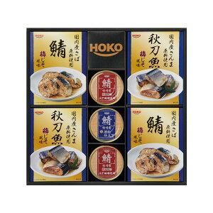 缶詰め スープ ギフト RK-30C /宝幸 国産のこだわり缶詰ギフト RK-30C出産内祝い おいしい 結婚内祝い 法事