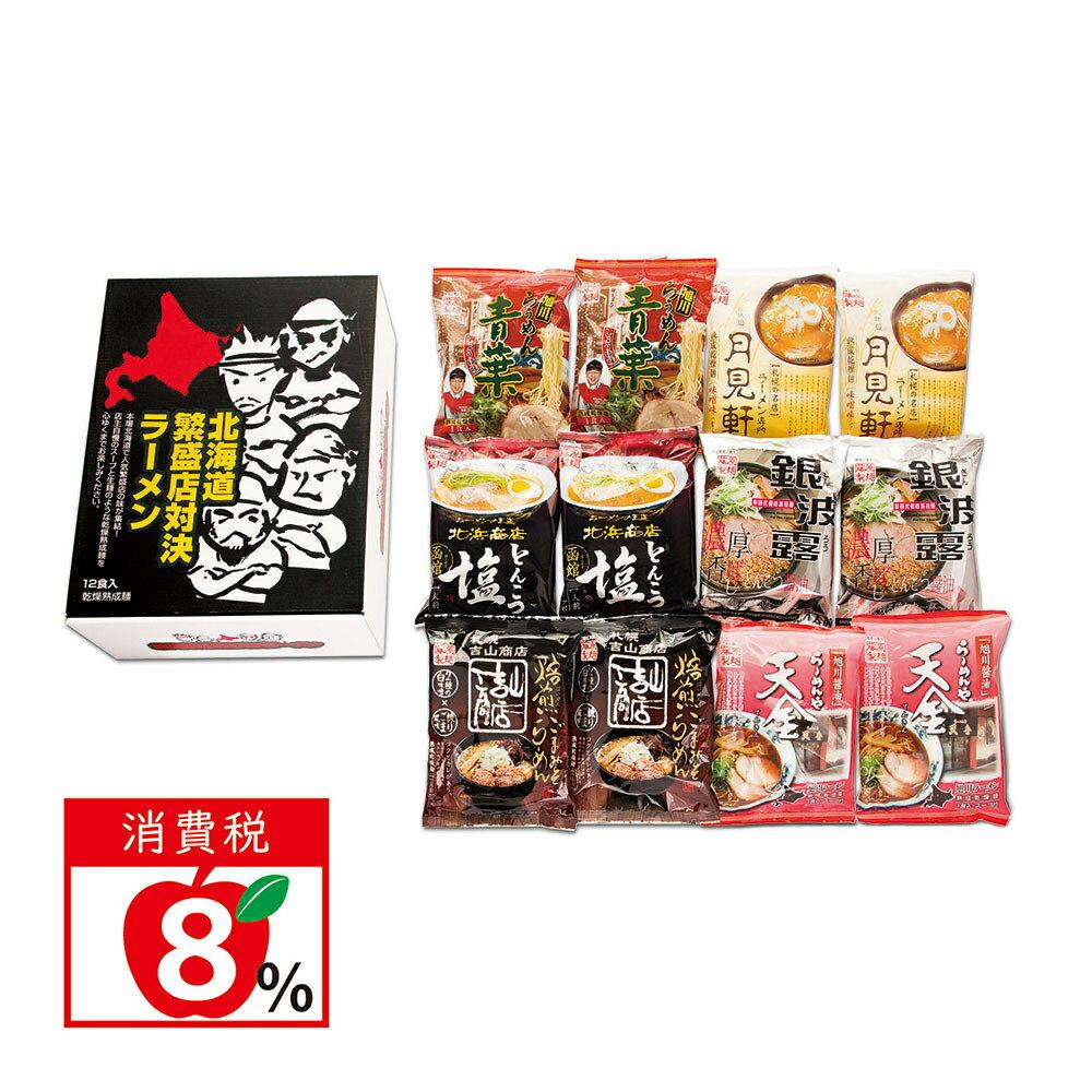麺類, ラーメン  sale 10 5OFF 1210-11 2019 12