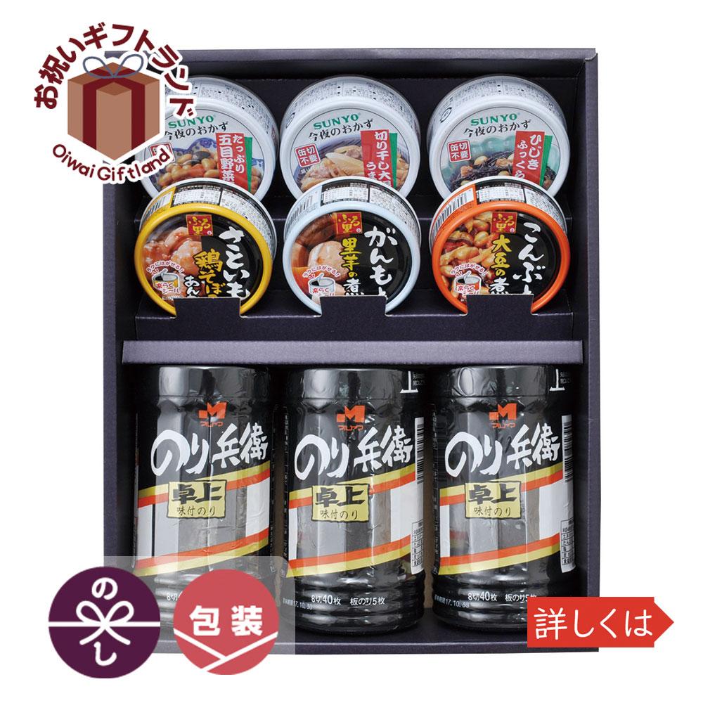 缶詰 瓶詰 スープ お中元 御中元 お手土産 お年賀 OTM-25 /おつまみセット OTM-25