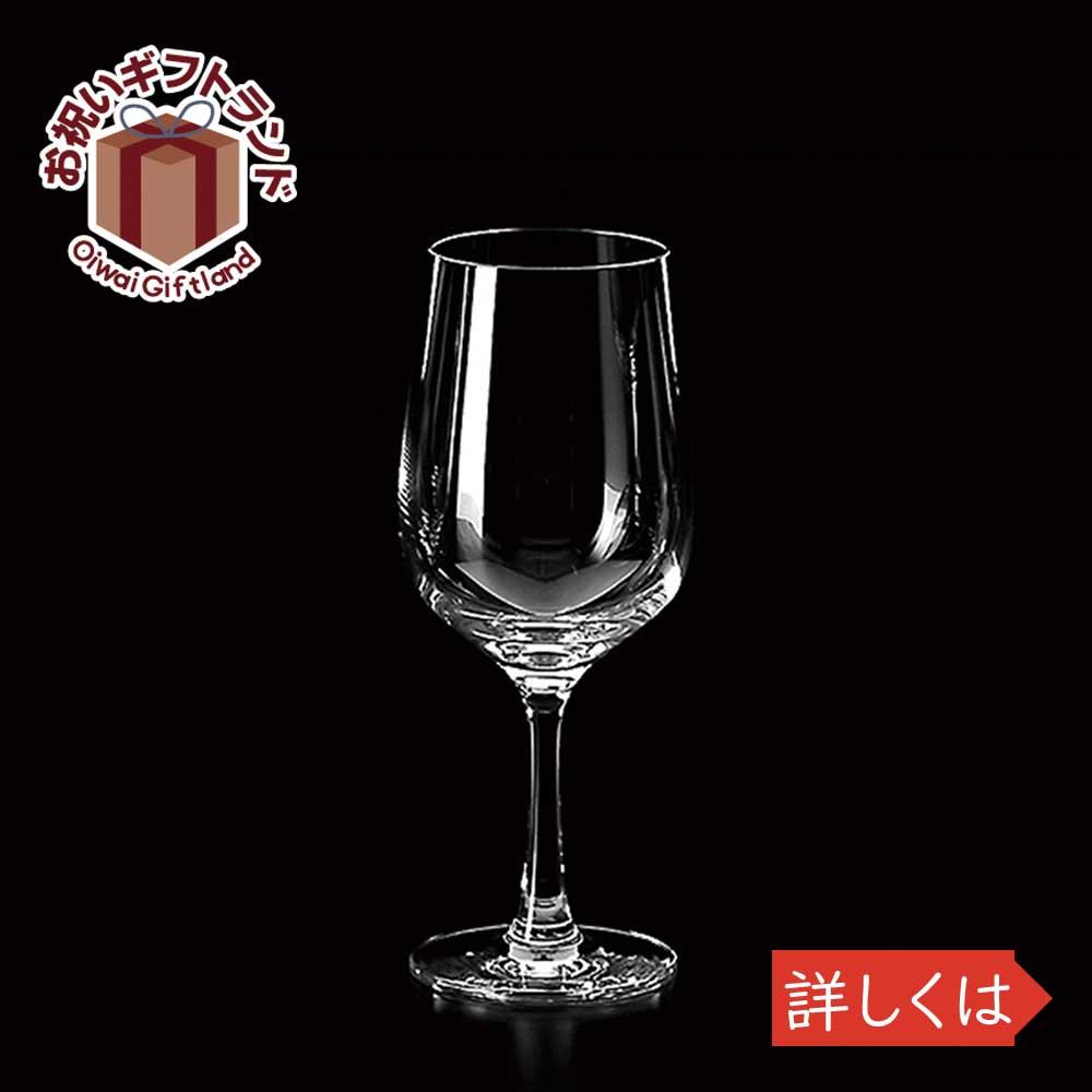 ツイーゼル クリスタルグラス コングレッソ  ワイン 112946   ワイングラス