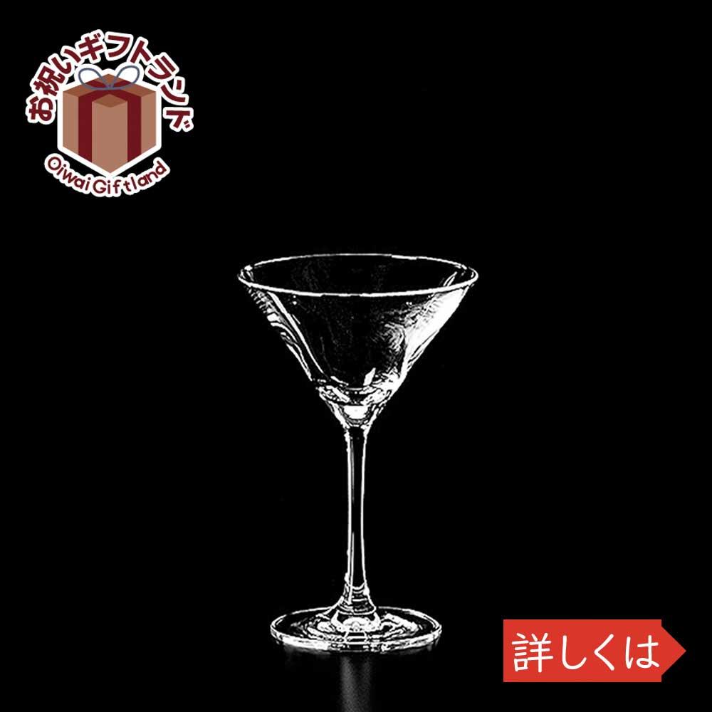 グラス・タンブラー, ワイングラス  4682 111231 4682