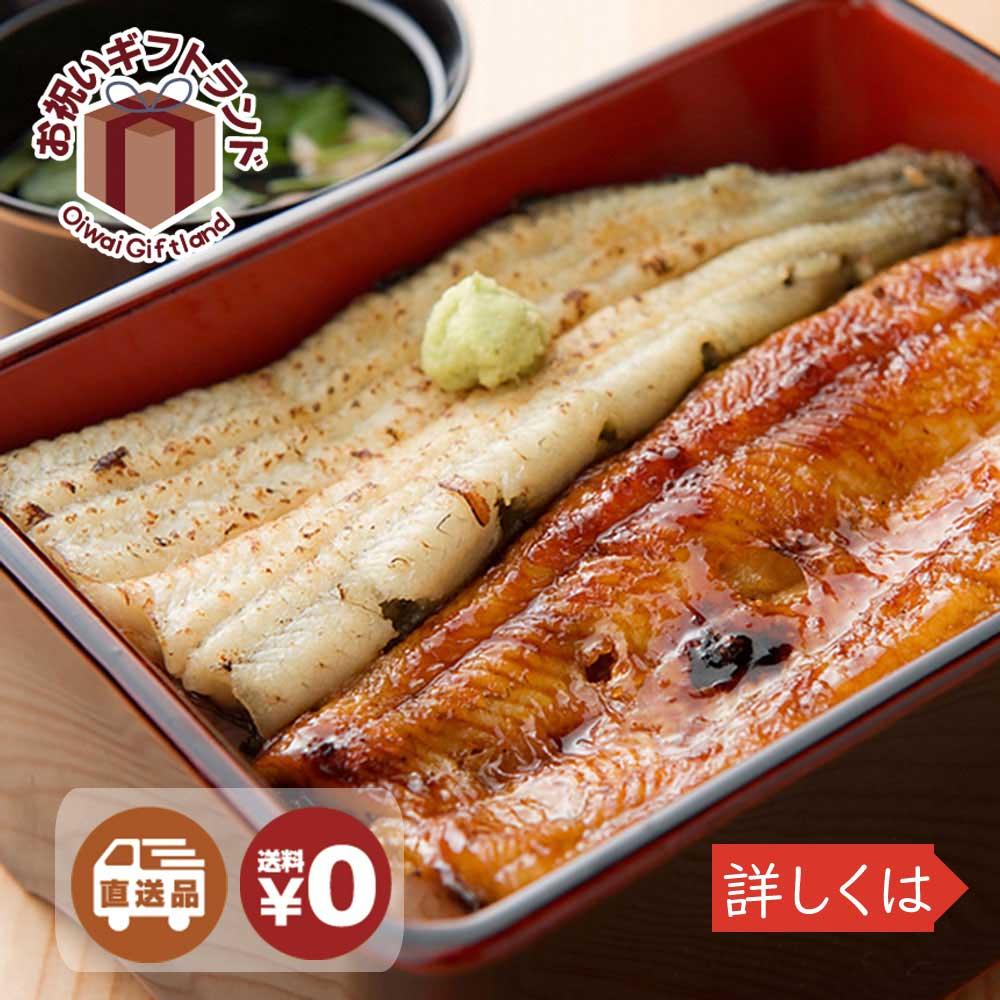 和風惣菜, 蒲焼き  KM15000300 king 1 KM15000300