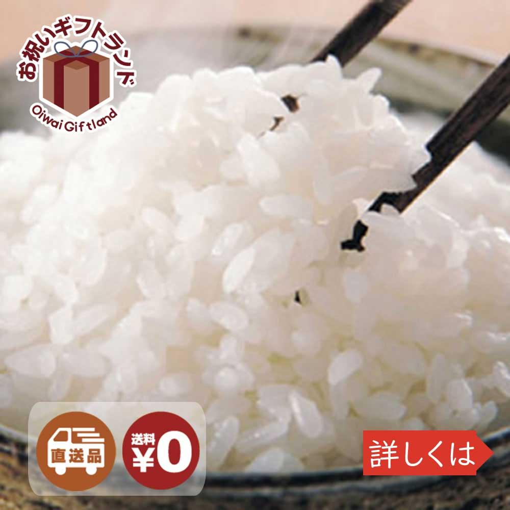 米・雑穀, 白米  5kg KM15002503 KM15002503