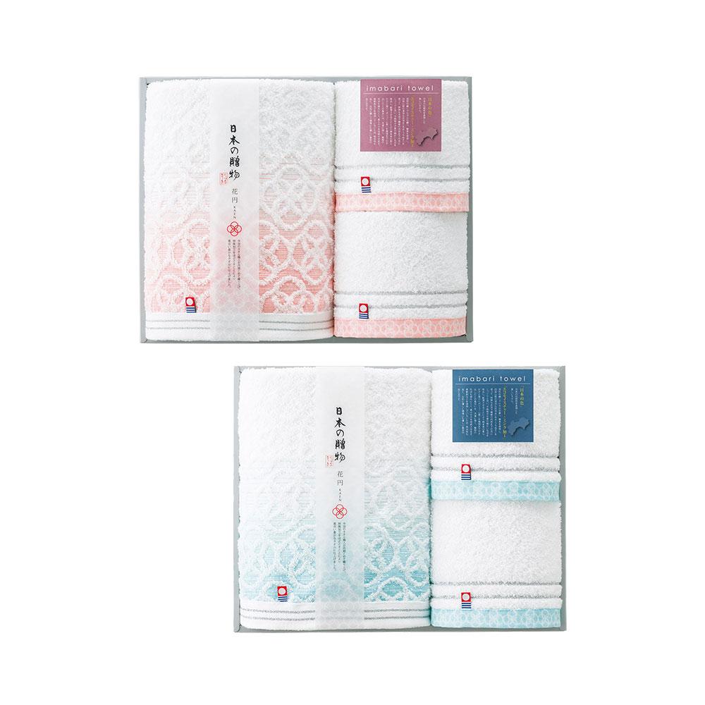 日本の贈物 花円 | 今治タオル K-80301