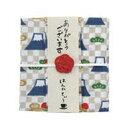 出産内祝い はんかち /はんかてぃ 富士山(ダージリン) THT-101 /キャッシュレス還元 ポイント5倍