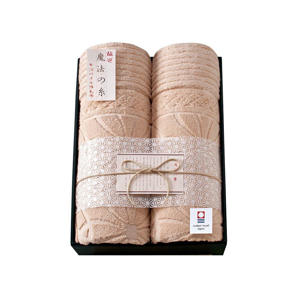 極選魔法の糸 今治製パイル綿毛布2P AI-30020