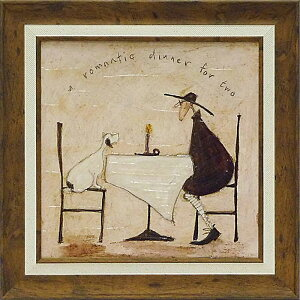 壁掛け飾り 絵画 お祝い 記念品 おしゃれ かわいい ST-06502 /サム トフト 「2人のロマンティックディナー」 ST-06502