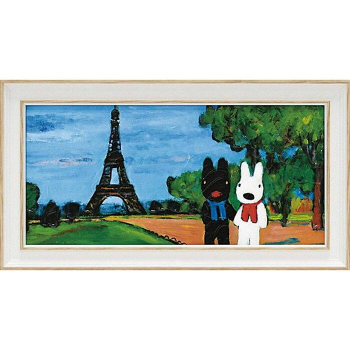 壁面飾り 卓上 絵画 額 おしゃれ かわいい   リサとガスパール 「エッフェル塔(ワイドSサイズ)」   絵画額 GL-03554   絵画  