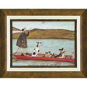 壁掛け飾り 絵画 お祝い 記念品 おしゃれ かわいい ST-05835 /サム トフト 「わんわんリバークルーズ」 ST-05835