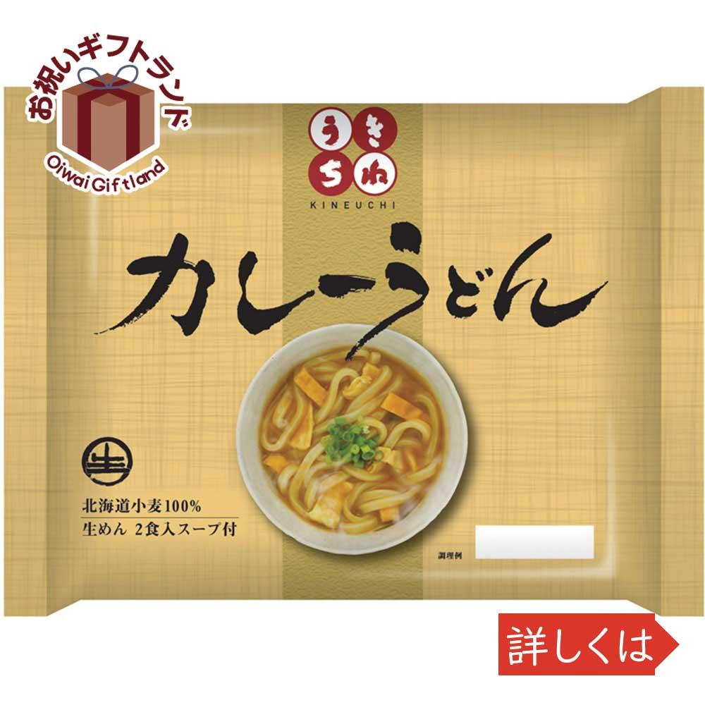 麺類, うどん  SCUR05 25 SCUR05