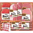 信州ハム 軽井沢 ハム 詰め合わせバラエティーギフトセット KS-590 - 景品&名入れのお祝いギフトランド