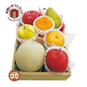 季節の果物の詰め合わせ | ホシフルーツ おまかせ旬のフルーツBOX F HFFS-S50 | 出産内祝い お中元 お歳暮 お手土産 母の日 父の日
