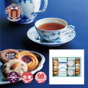 お菓子 洋菓子と紅茶の詰め合わせ | ロイヤルコペンハーゲン