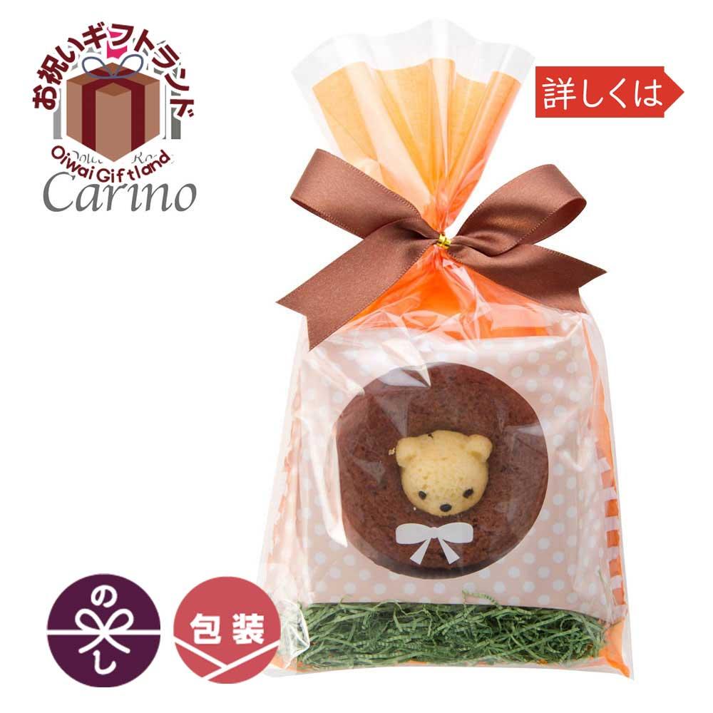 クッキー・焼き菓子, ドーナツ  CAD-WCO CAD-WCO