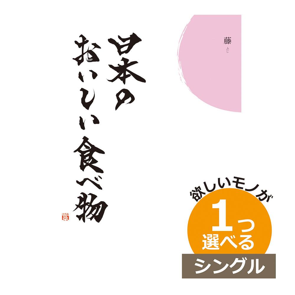 大和 日本のおいしい...