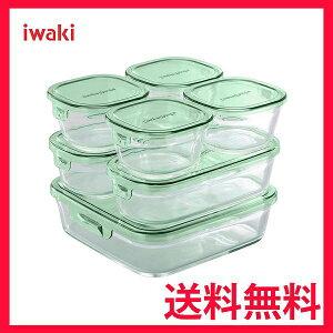 【送料無料】iwaki パック&レンジ システムセット グリーン PS-PRN-G7 【ギフト…